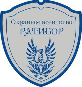 Охрана Пермь