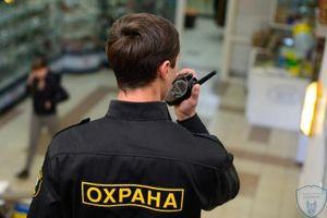 Охрана магазинов в Перми и области