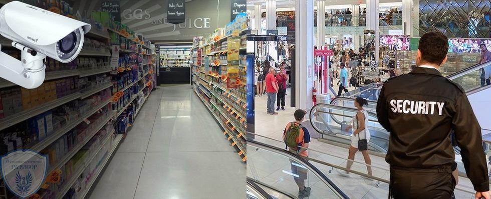 Охрана Торговых Центров в Перми и области
