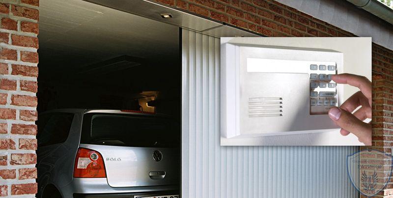 Пультовая охрана гаража в Перми